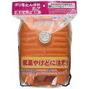 ポリ湯たんぽW 2.7L (袋付) オレンジ [キャンセル・変更・返品不可]