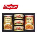 食品 - 【ニッスイ かに缶詰・ふかひれスープ缶詰 F-30】【楽ギフ_包装】