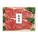 プリマハム 松阪牛 サーロインステーキ MAR-200F [キャンセル・変更・返品不可]