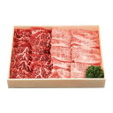 北海道びらとり和牛 焼肉 700g [キャンセル・変更・返品不可]
