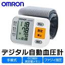 【オムロン OMURON ワンプッシュ測定 手首式デジタル自動血圧計 HEM-6021】【楽ギフ_包装】