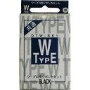 【ワープロ用リボンカセット Wタイプ DTW-BK1】[返品・交換・キャンセル不可]