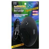 卓上ブースター_(AN-0557)