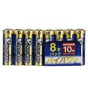 【アルカリ乾電池 Vシリーズ ハイパワータイプ(単3形×8本パック) (LR6/S8P/U) ※セット販売(5点入)】[返品・交換・キャンセ...