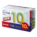 【マクセル カセットテープ(10分/10巻パック)) (UR-10M 10P)】[返品・交換・キャンセル不可]