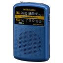 ポケットラジオ(名刺サイズ/ワイドFM対応/単4形×2本使用/ブルー) (RAD-P135N-A) [キャンセル・変更・返品不可]