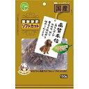 【新鮮砂肝 ソフトカット 130g】【楽ギフ_包装】