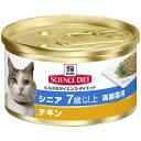 樂天商城 - 【SDシニア高齢猫用チキン82g】[返品・交換・キャンセル不可]