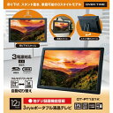 OVER TIME 12.1インチ地デジ録画機能搭載 3styleポータブル液晶テレビ OT-PT121K [キャンセル・変更・返品不可]
