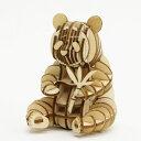 木製パズル ki-gu-mi ジャイアントパンダ [キャンセル・変更・返品不可]