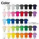 ショッピング半袖 [DM030] 5.0oz 無地 半袖コットンTシャツ [メンズ] [全18色(106-194)][XXL〜XXXL] [キャンセル・変更・返品不可]