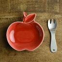 深山 apple りんご豆小皿 赤/red [キャンセル・変更・返品不可]