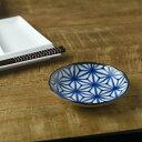 【和ごころ 11.5cm豆皿 アサノ葉 日本の伝統模様】【楽ギフ_包装】