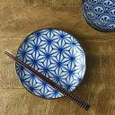 【和ごころ 16cm取り皿 アサノ葉 日本の伝統模様】【楽ギフ_包装】
