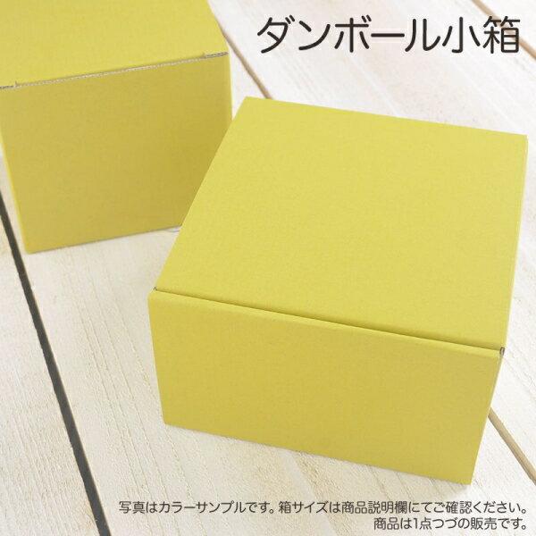 ダンボール小箱1585 [キャンセル・変更・返品不可]