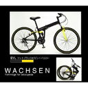 [belonging to 18 steps of WACHSEN 26 inches fold tatami mat mountain bike shifting black / yellow light / lock / fenders] [easy ギフ _ packing] [marathon 201302_ beauty]