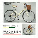 [six steps of WACHSEN 26 inches folding city cycle Shimano shifting ivory / moss-green belonging to] [easy ギフ _ packing] [marathon 201302_ beauty]