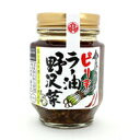 [24 spicy oil Brassica campestris (bottle) sets] is available to &quot;hot spicy oil Brassica campestris various dishes to eat&quot; with roast garlic. [easy  _ packing] [marathon 201302_ beauty]