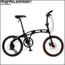 [211 DOPPELGANGER(R) 20 inches folding bicycle assaultpack] the racer edition motorcycle of the DOPPELGANGER(R)202 direct descendant. [easy ギフ _ packing] [marathon 201302_ beauty]