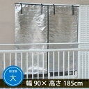 [tall handloom ability sunshade size] bamboo blind, energy saving, economy in power consumption, keeping off the sun light, sunshade, ultraviolet rays cut, UV cut, window, sunlight heat, blindfold, blind, オーニング [easy ギフ _ packing]