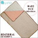 【ユーイング おひとりさまっと ゆったりサイズ UZ-S180F-C(180×90cm)】【楽ギフ_包装】fs3gm、【RCP】