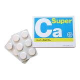 【超级钙】【音乐gifu包装】【RCP】[【スーパーカルシウム】【楽ギフ包装】【RCP】]