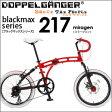 【DOPPELGANGER(R)20インチ折りたたみ自転車 217 miragen】シティでもクロスでもロードでも無い。カテゴリーの枠を飛び越えた新スタイルの20インチフォールディングバイク。fs04gm、【RCP】
