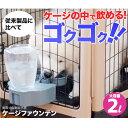 【ケージファウンテン】【楽ギフ_包装】fs04gm、【RCP】