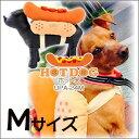 【UNIHABITAT(ユニハビタット) ホット犬M HOT DOG UPA-24M】俺様を食べたら怪我するゼ?ホットなドッグ参上!【楽ギフ_包装】