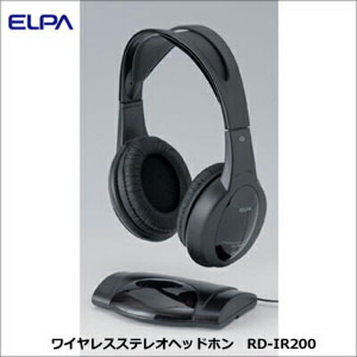 ELPA ワイヤレスステレオヘッドホン RD-IR200 [キャンセル・変更・返品不可]