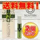 【Nuvitrin(ニュビトリン)20ml 2個セット】【楽ギフ_包装】fs04gm、【RCP】
