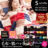 【mofua プレミアムマイクロファイバー毛布(シングルサイズ)】ふんわりあたたか!寝室が華やぐカラーバリエーション♪