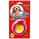 【薬用ノミとりファッションカラー 小型犬用】[返品・交換・キャンセル不可]