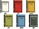 【メール便可 2冊まで】アピカ / C.D.グリッドノート C.D.GRID NOTEBOOK (B6サイズ・方眼)(CG54)