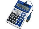 【ミラン 電卓 おしゃれ】ミラン MILAN / 電卓 12桁 テンキー機能付き ブルー(1504126B)