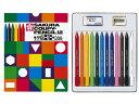 サクラ/色鉛筆/クーピーペンシル/12色/紙箱入り/クーピー/SAKURA/ 【折れない・消しやすい・削れる!全部が芯の色鉛筆です。】