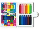 サクラ/色鉛筆/さんかくクーピーペンシル/12色/さんかく/幼児向け/クーピー/三角形/SAKURA/ 【小さな手でも持ちやすく描きやすい、幼児向けのさんかくのクーピーペンシルです。】