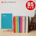 【ポイント10倍】デルフォニックス DELFONICS / PD フォトアルバム ベーシック B5 (粘着台紙10枚)(PD07)