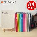 【ポイント10倍】デルフォニックス DELFONICS / PD フォトアルバム ベーシック A4 (粘着台紙10枚)(PD08)