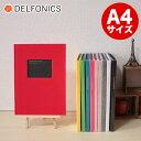 【ポイント10倍】デルフォニックス DELFONICS / PD フレームアルバム ベーシック A4 (粘着台紙8枚)(FB121)