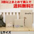 ショッピングアニマル アニマルフォトアルバム Lサイズ (240ポケット)(キリン・カバ・ヒツジ)
