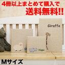 アニマルフォトアルバム Mサイズ (160ポケット)(キリン・ヒツジ・カバ・ダック・モンキー・エレファント・ライオン)