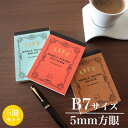 ライフ LIFE / ノーブルメモ (B7サイズ・5mm方眼) 5冊セット (N40)