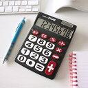 【ミラン 電卓 おしゃれ】ミラン MILAN / 電卓 ビッグキー 8桁 ブラック(151708BL)
