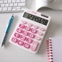 【ミラン 電卓 おしゃれ】ミラン MILAN / 電卓 ビッグキー 8桁 ホワイト(151708WBL)