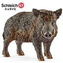 シュライヒ 動物フィギュア イノシシ 14783【Schleich 動物 フィギュア デザイン おしゃれ おもちゃ プレゼント インテリア ギフト ポイント10倍】