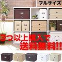 Gクラッセ Gclasser / マジックボックス タテ置き 収納ボックス フタ付き (フルサイズ)MAGIC BOX (MXC-009)