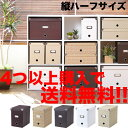 Gクラッセ Gclasser / マジックボックス 3段カラーボックス タテ置き 収納ボックス フタ付き (縦ハーフサイズ)MAGIC BOX (MXC-010)