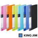 【安心価格!定価から15%値引き!!】キングジム KING JIM / シンプリーズ クリアーファイル A4タテ型 20ポケット(136SP)