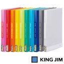 キングジム シンプリーズ クリアーファイル(透明)A4 タテ型 ポケット40枚(186TSPW)【KING JIM File ポケット クリアーポケット ファイル】